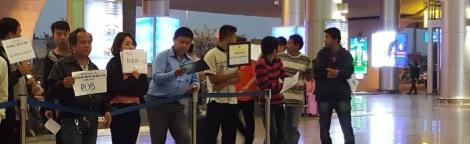 Hanoi Airport Transfer Service