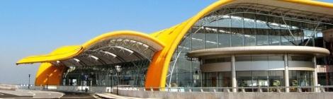 Lien Khuong Airport
